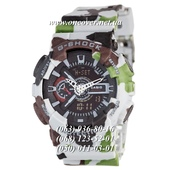 Наручные часы Casio G-Shock GA-110 Militari Gray