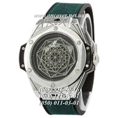 Наручные часы Hublot Big Bang Sang Bleu Green-Silver-Black