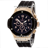 Наручные часы Hublot Big Bang Classic Automatic Black-Gold-Black