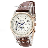 Longines Master Collection Moonphases Brown-Silver-Gold-White