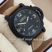 Часы наручные Panerai Officine Quartz Black\Black - milk