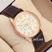 Наручные часы Ulysse Nardin Maxi Marine Brown\Gold\White