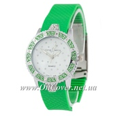 Наручные часы Ulysse Nardin Brilliant Quartz Green/Silver/White
